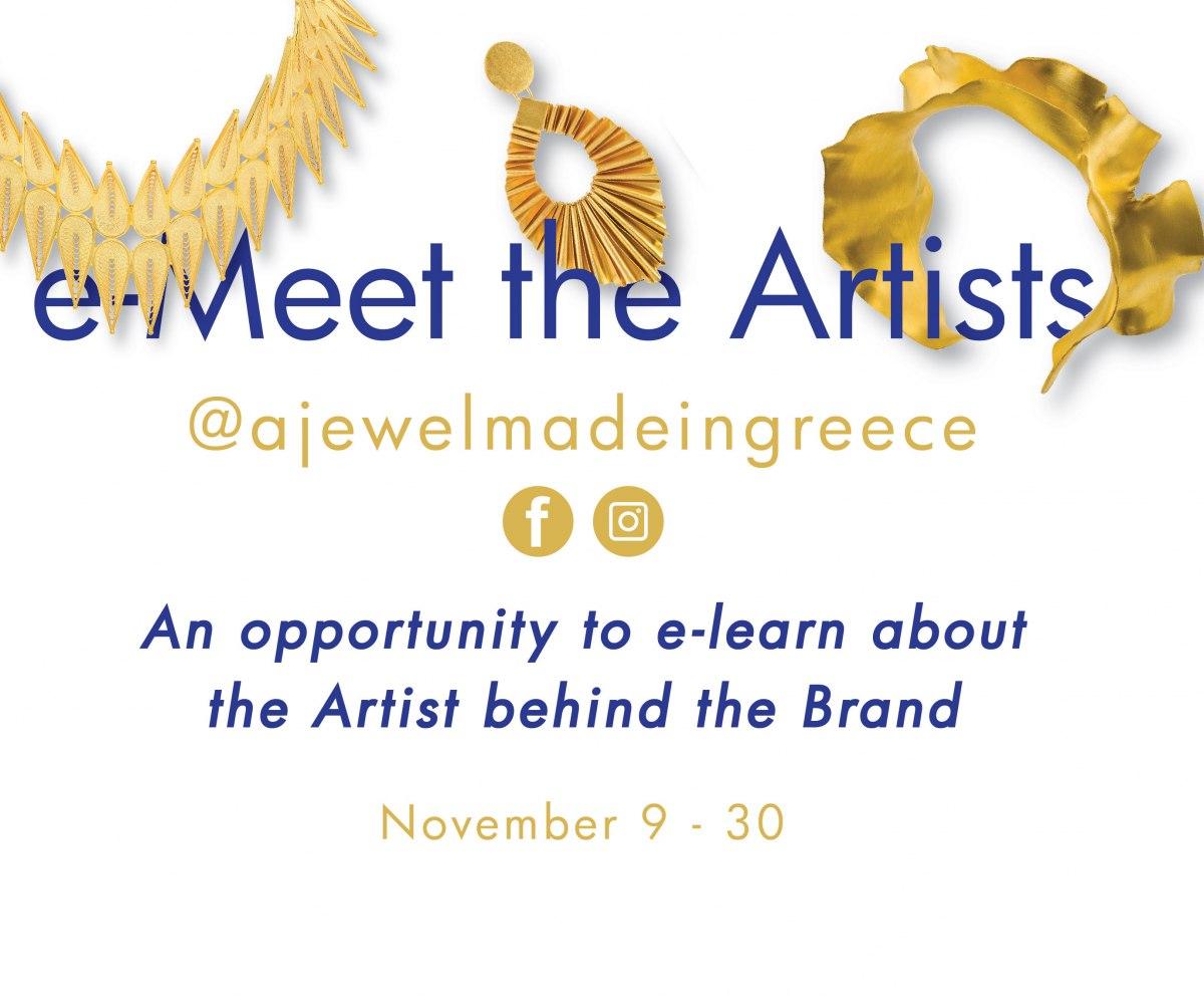 e-MEET THE ARTISTS