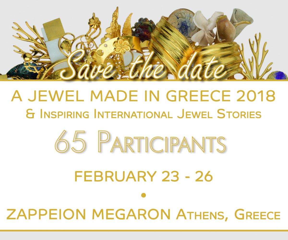 A JEWEL MADE IN GREECE 2018 & INSPIRING INTERNATIONAL JEWEL STORIES
