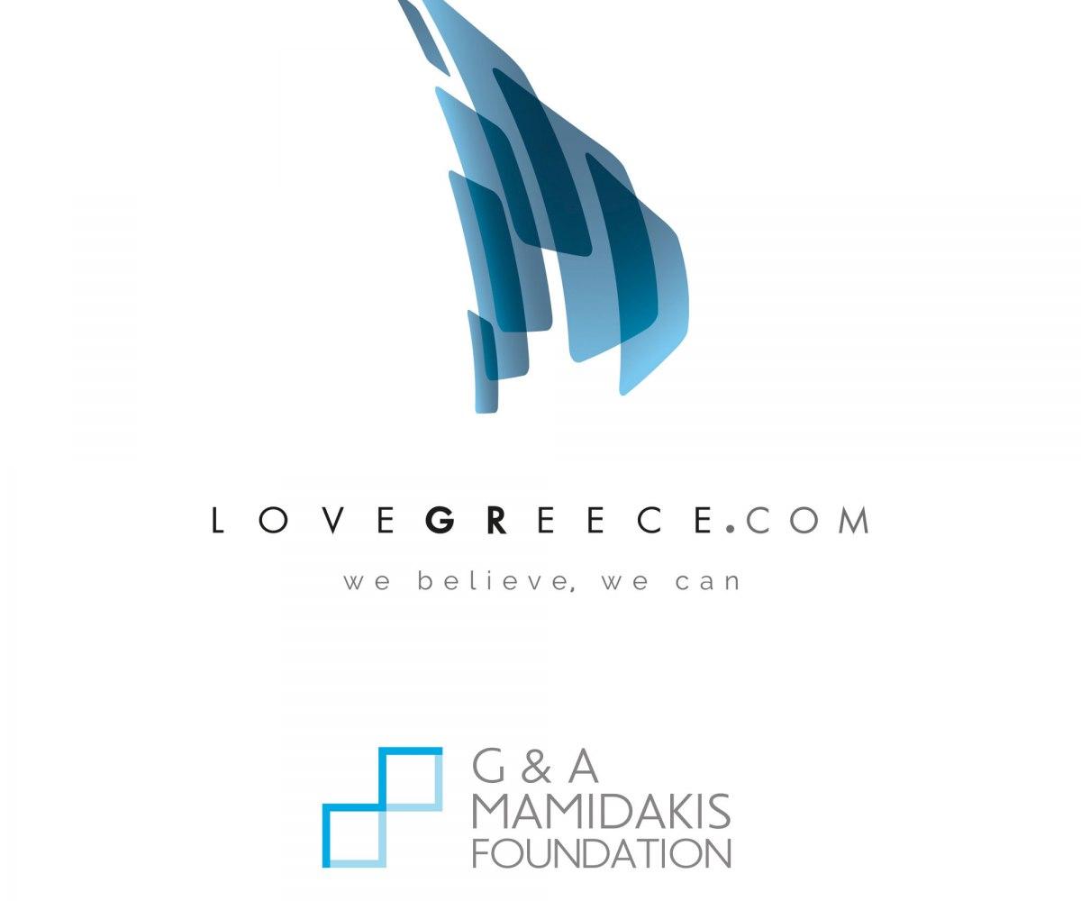To LoveGreece.com συμπλέει με το AJMIG